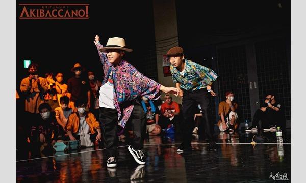 【先着】アニソン2on2ダンスバトル『あきばっか〜のvol.23』現地観覧プレミアムチケット イベント画像3