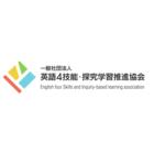 一般社団法人 英語4技能・探究学習推進協会 イベント販売主画像