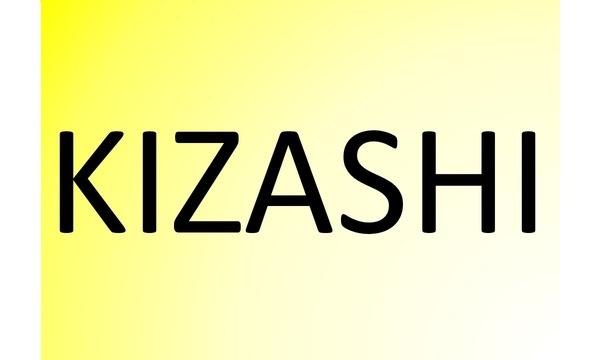 若手投票制ライブ「KIZASHI」 イベント画像1