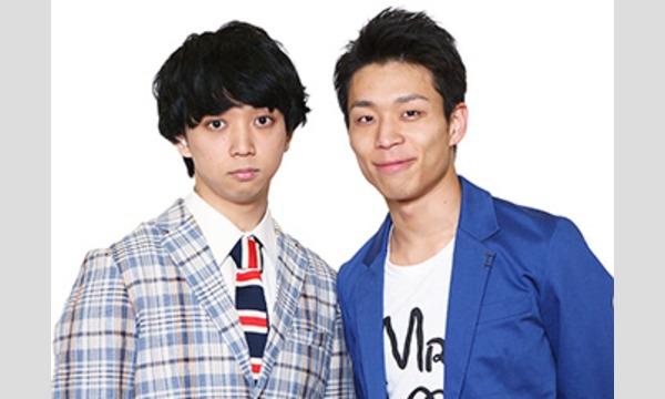 アナクロニスティック第三回単独ライブ『遊戯』 @新宿vatios