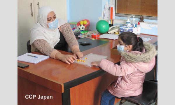 第9回駐在員オンライン報告会「ベイルート大規模爆発事故から1年、支援活動と最新情報(レバノン)」 イベント画像1