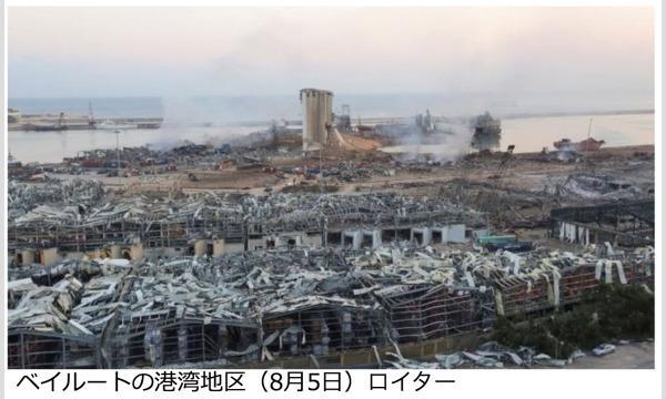 第9回駐在員オンライン報告会「ベイルート大規模爆発事故から1年、支援活動と最新情報(レバノン)」 イベント画像2