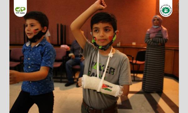 パレスチナ子どものキャンペーン・オンライン報告会「ガザ空爆の被害と最新情報、私たちの緊急支援(パレスチナ・ガザ)」 イベント画像3