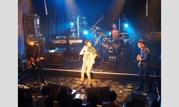 KEKO GIGS 4 in東京イベント