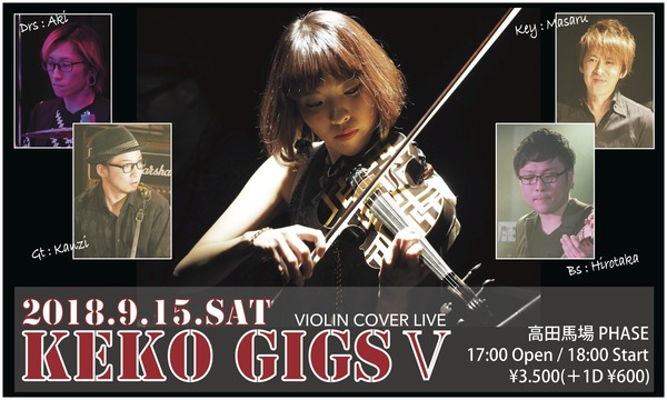 "〜VIOLIN COVER LIVE〜 ""KEKO GIGS 5"" イベント画像1"