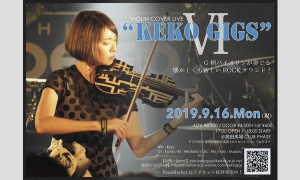 "〜VIOLIN COVER LIVE〜 ""KEKO GIGS 6"" イベント画像3"
