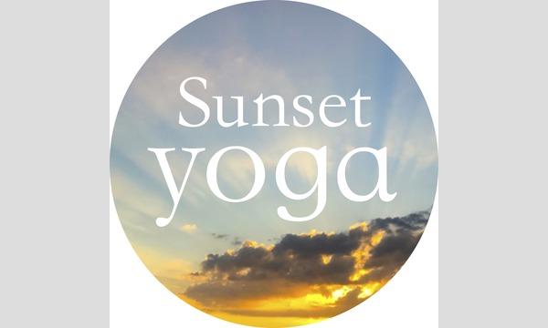 人気パワースポット逗子海岸:太陽の塔前集合サンセット・ヨガ体験(Yoga Studio UcA)クレ事前決済で楽々予約 イベント画像1