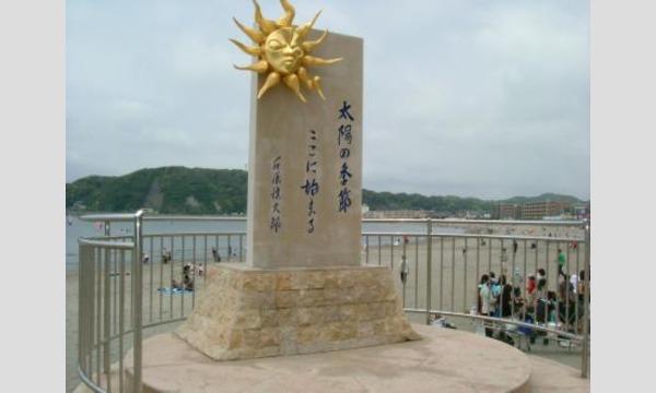 人気スポット逗子海岸でサンセット・ヨガ体験(Yoga Studio UcA)、参加者特典有。黄色いフラッグが目印。 イベント画像3