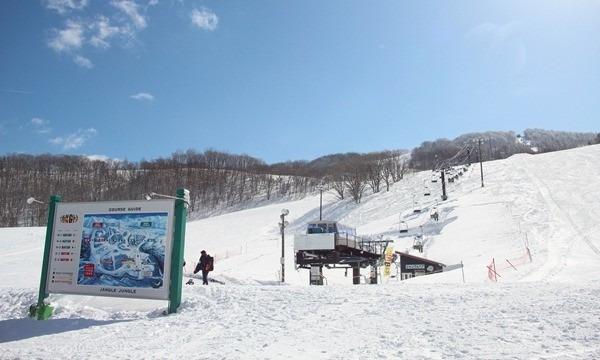 黒伏高原スノーパーク ジャングル・ジャングル 9月限定早割シーズン券販売 イベント画像2