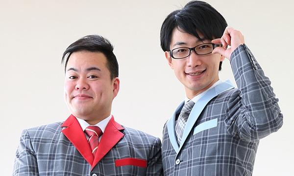 お笑いライブ「IGINARI LIVE vol.208」 イベント画像2