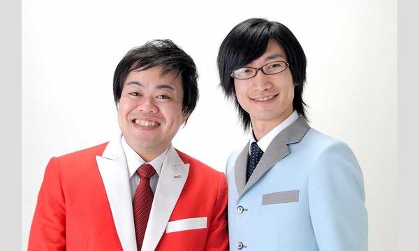 お笑いライブ「IGINARI LIVE vol.206」 イベント画像1