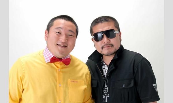 お笑いライブ「IGINARI LIVE vol.207」 イベント画像2