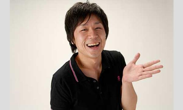 お笑いライブ「IGINARI LIVE vol.207」 イベント画像3