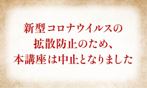 株式会社KADOKAWA(ビジネス編集課)の【本講座は開催中止となりました】実践! 外国人患者への英語問診 医療英語・診察対応マスターコースイベント