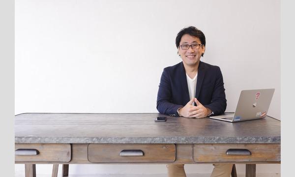 【京都】河田真誠先生「人の目を気にせず『自分らしく』生きる練習」トークセミナー イベント画像1
