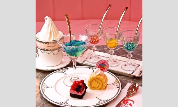 【Christmas Tea Party】 イベント画像1