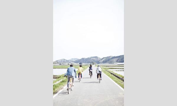 【現地ガイドがイチ押しスポットをご案内!春の里山を巡るお花見&いちご狩りサイクリングツアー】 イベント画像1
