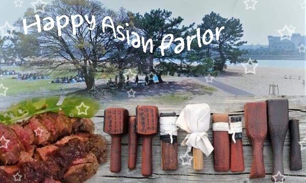 #ハピアジ Happy Asian Parlor 第2回 イベント画像1