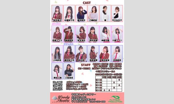 Shibu3 project STAGE vol.2「あひる姫」 イベント画像2