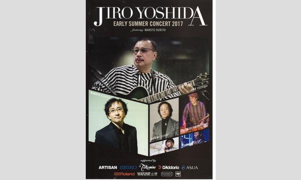 【JAZZ】吉田次郎 JIRO YOSHIDA LIVE in福岡イベント