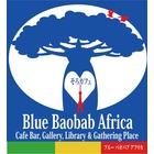 Blue Baobab Africaのイベント