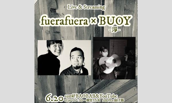 6/20 fuerafuera×BUOYライブ イベント画像1