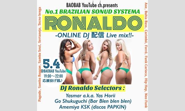 イケバタ ヨウスケの5/4月RONALDO配信DJ LIVE mixイベント