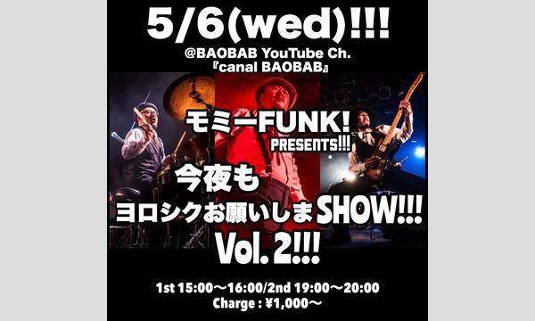 イケバタ ヨウスケのモミーFUNK!の今夜もヨロシクお願いしまshow!!イベント
