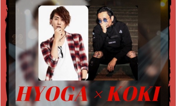 T-geneの【アーカイブ】HYOGA×KOKI Two-man Live 〜Hyoga's 29th Birthday〜イベント