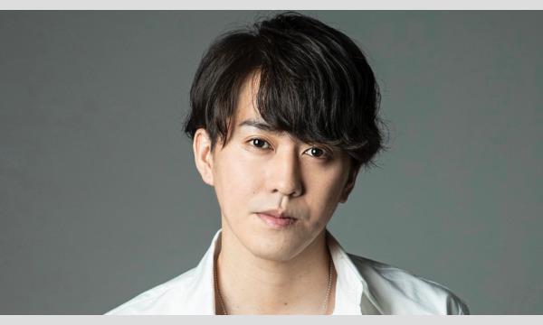 田中彪とオンライン通話 vol.3 イベント画像1