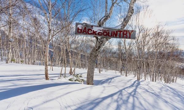 ニセコモイワスキーリゾート リフト1日券 (最大300円割引) イベント画像3