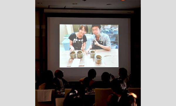 「2019 北関東インバウンドアワード」 in さいたま市 イベント画像3