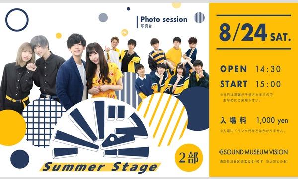リバる!~Summer Stage~(2部) イベント画像1