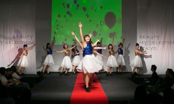 第21回 BEAUTY MY SELECTION TOKYO イベント画像1