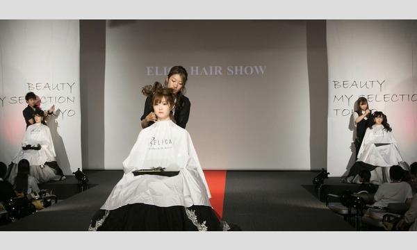 一般向け 美とファッションの展示会 イベント画像3