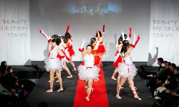 第23回 BEAUTY MY SELECTION TOKYO イベント画像2