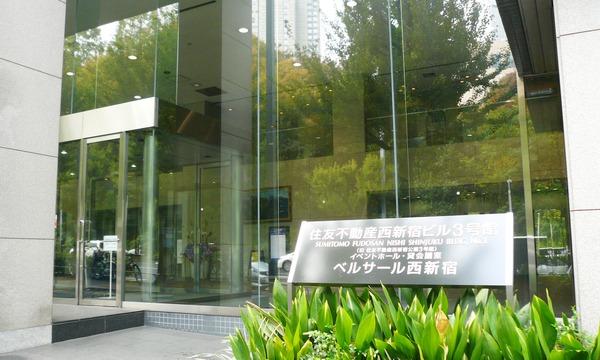 第19回 BEAUTY MY SELECTION TOKYO イベント画像1