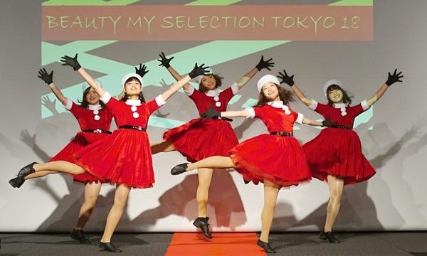 第19回 BEAUTY MY SELECTION TOKYO イベント画像2