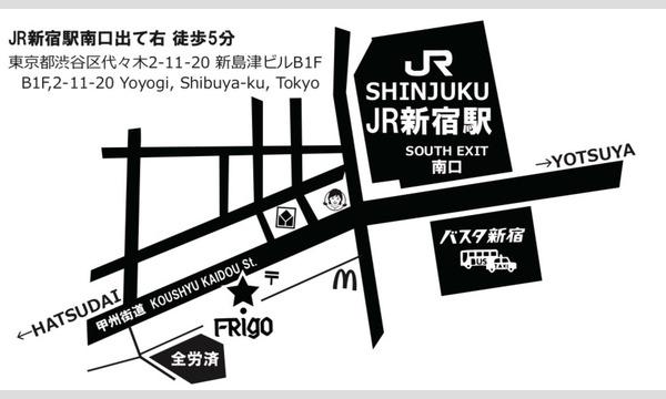 【清桜×Frigo】 イベント画像3