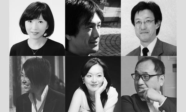 音楽を愛する人のためのプレゼンテーション会#5 in東京イベント