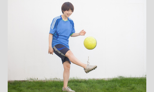 【高校生の初回参加者限定!】初心者mixチーム フットサル練習 体験 イベント画像1
