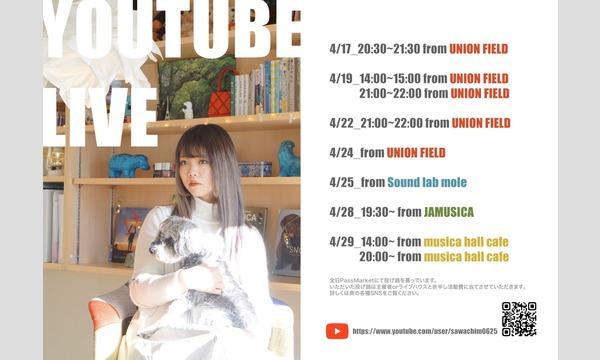 爽LIVE@UNIONFIELD イベント画像1