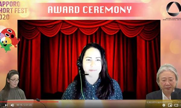 第16回 札幌国際短編映画祭:インターナショナルコンペティション応募料 イベント画像3