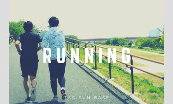 TRAININGRUN@碑文谷〜もしか設楽がやってくる〜 イベント画像1