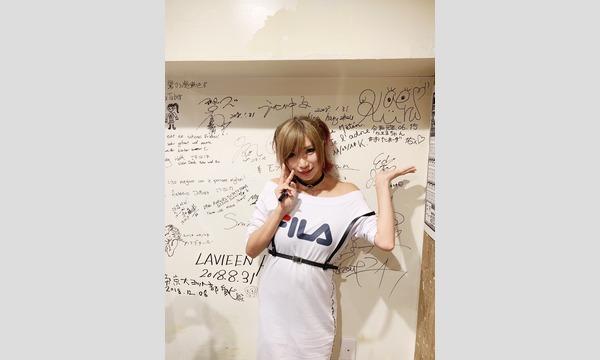 カエル チャンの9月7日東京オフ会〜誕生日だよお〜イベント