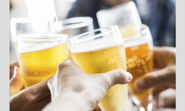 ビール & 餃子フェス 2.22 イベント画像1
