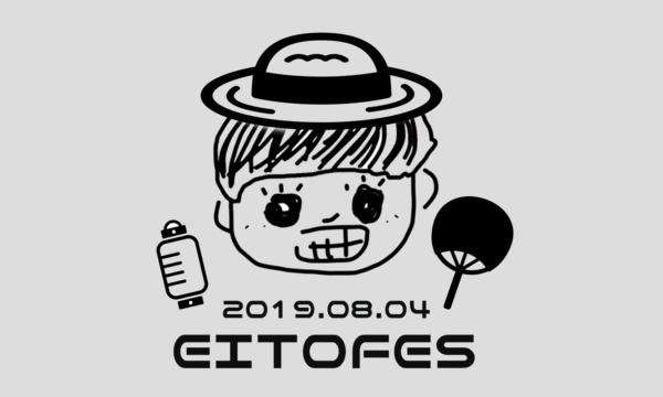 【キャンセル分再販第2弾】8/4開催 小西詠斗単独イベント EITOFES イベント画像1
