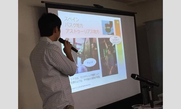 第6回シードルアンバサダー講義付き認定試験 in 札幌(講義:一歩踏み込んだシードル概論) イベント画像3