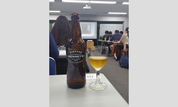 第12回シードルアンバサダー講義付き認定試験 in 名古屋(特別講義:シードル概論) イベント画像3