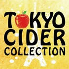 東京シードルコレクション実行委員会 イベント販売主画像